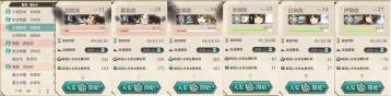 20130529-2-4クリア修理