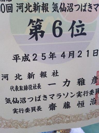 13-4-22-11.jpg