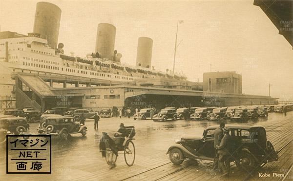 戦前神戸港