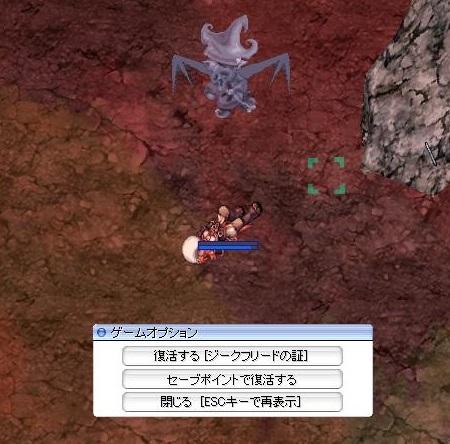 screen影狼・朧体験005