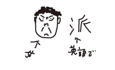 山cおえかき06