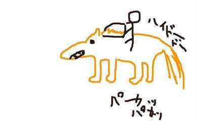 リズムcおえかき04