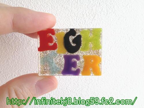 eightersq1.jpg