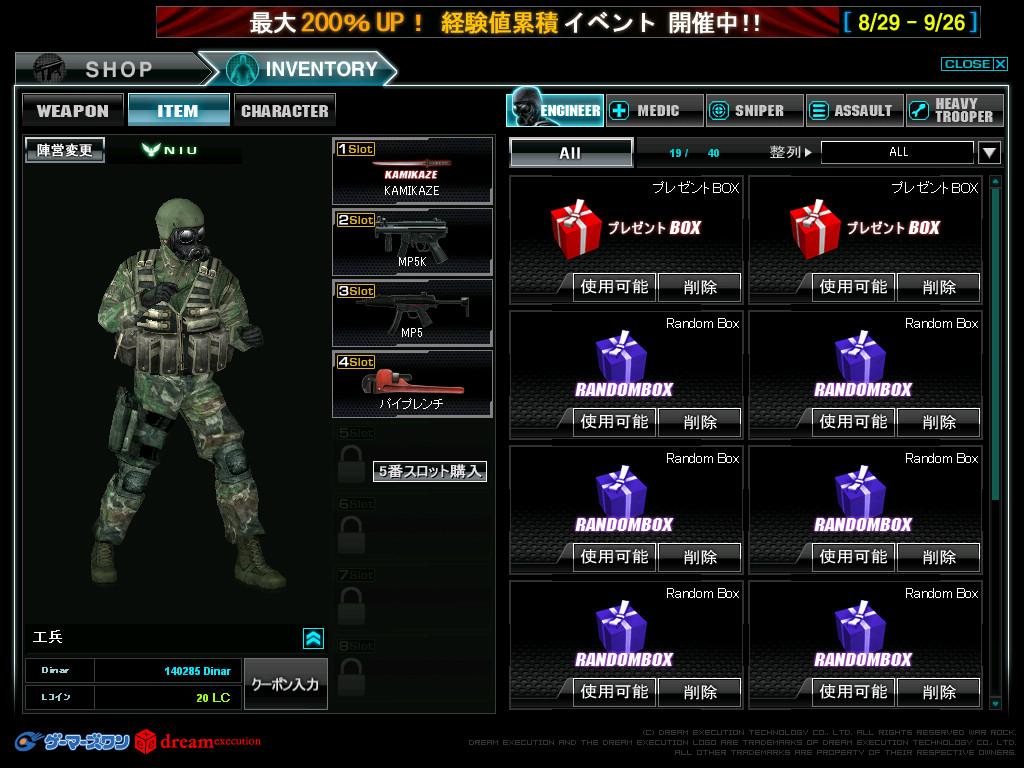 screenshot_605.jpg
