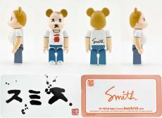 26-secret-smith1.jpg