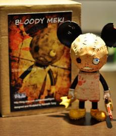 bloddy-meki-bloody-ver-16.jpg