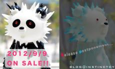 blogtop-instinctoy-inc-2012-panda-ghost-sale-in-japan_20130629162812.jpg