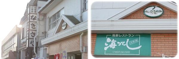 IMG_1692-tile.jpg