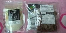 いんてぃんち-DCF00058.jpg