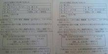 いんてぃんち-DCF00019.jpg
