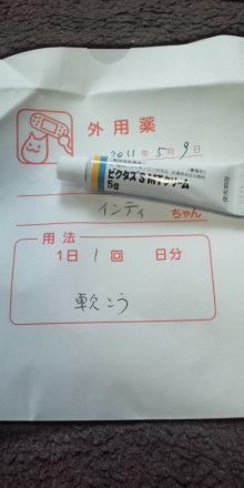 いんてぃんち-DCF00016.jpg