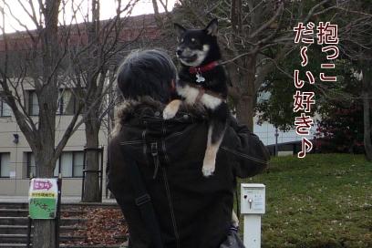 抱っこ好き♡