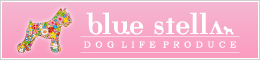 blue-stella