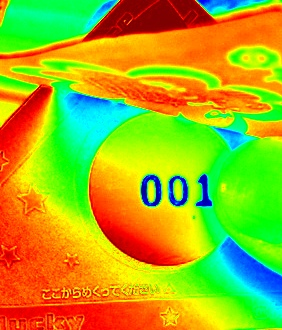 IMG_1258-003.jpg