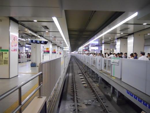京王新宿1