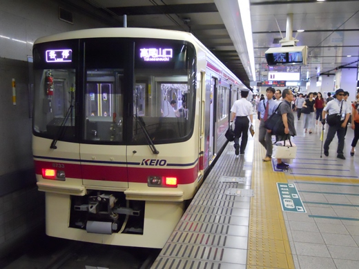 京王新宿2