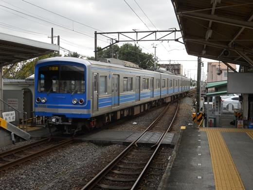 相模沼田3