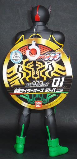 仮面ライダーオーズ タトバコンボ