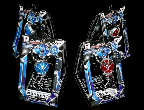 バンプレスト 仮面ライダーウィザードフィギュアキーホルダー2