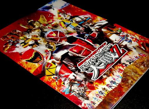 仮面ライダー×スーパー戦隊×宇宙刑事 スーパーヒーロー大戦Z パンフレット