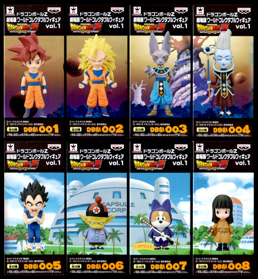 ワールドコレタブルフィギュア ドラゴンボールZ 劇場版 vol,1