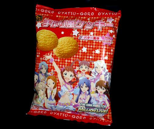 イトウ製菓 手作り風クッキー バター風味 アイドルマスターミリオンライブ!パッケージ