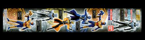 HGヒーローズ 仮面ライダー Part,4 煌く最強の魔法使い編 ミニブック