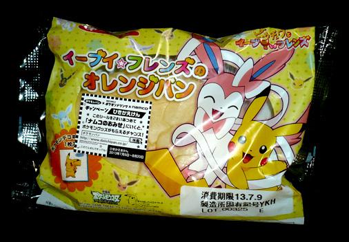 第一パン ポケモンパン イーブイ☆フレンズのオレンジパン
