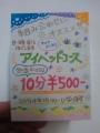 20141121_113638.jpg