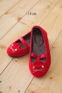 14cm赤猫