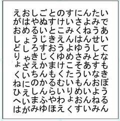 20130709a.jpg