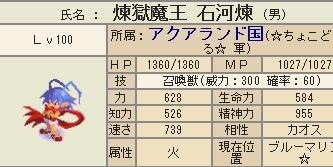 ステ4227