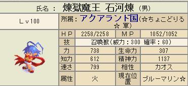 ステ4696
