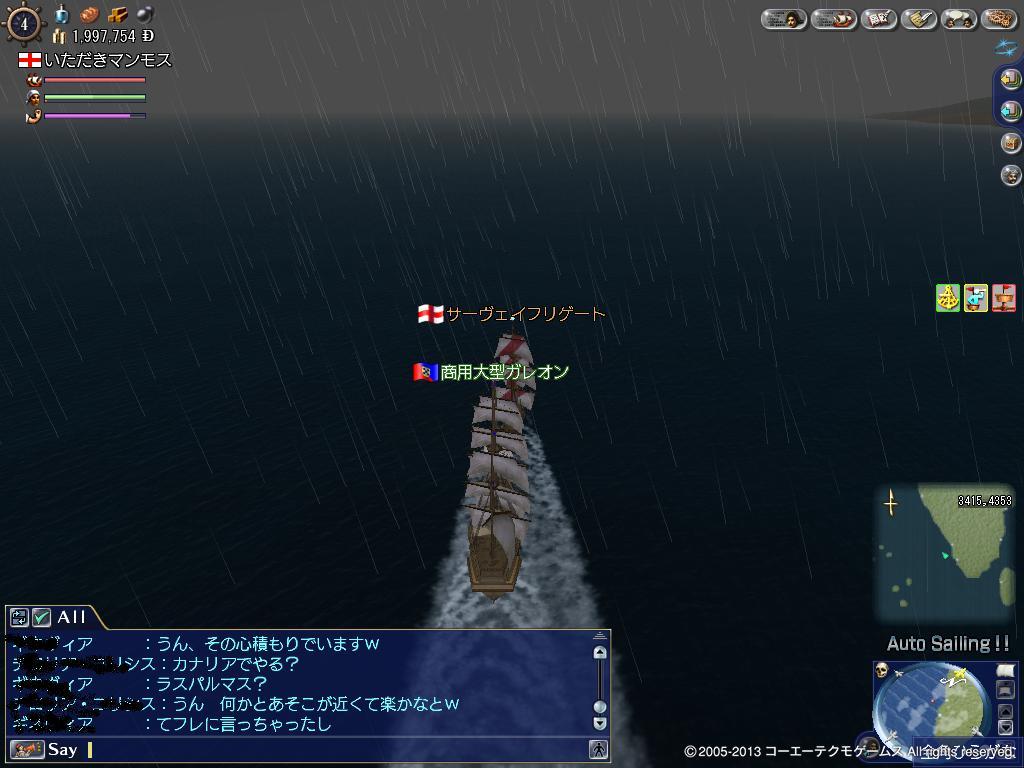 海賊のお話