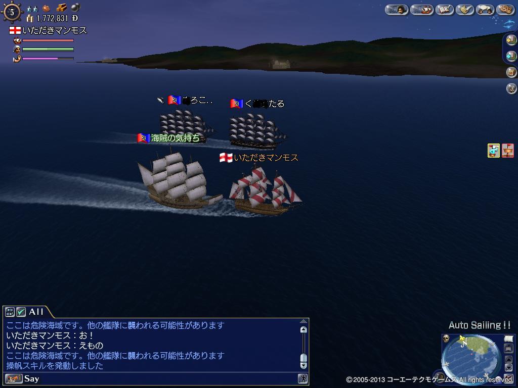 のんびり南蛮する艦隊