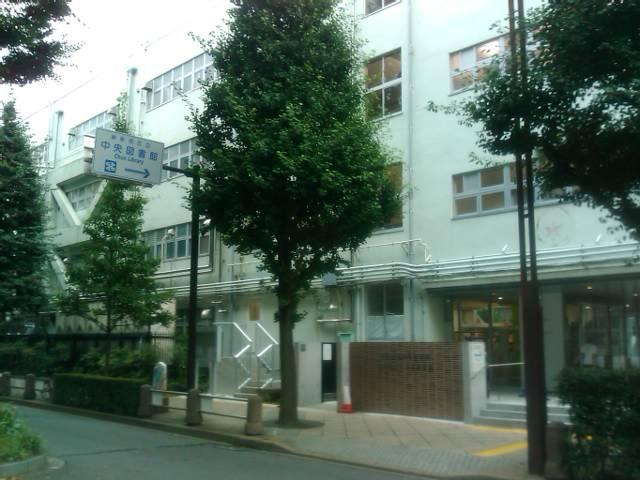 戸山図書館