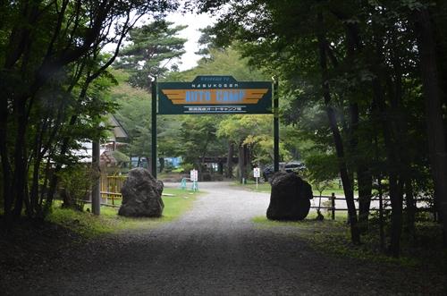 那須高原オートキャンプ場04