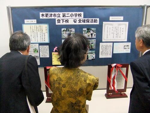 2013.7.13 社会教育推進大会(新日鉄住金ホール) 009