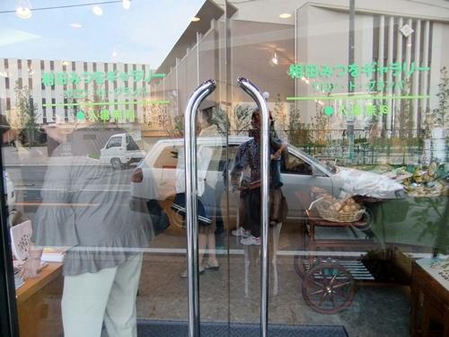2013.7.17 サッポロビール工場見学(パン工場ほか) 033 (2)