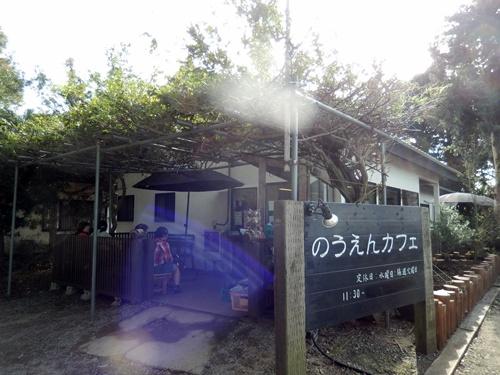 2013.10.18 農園カフェ(川原井) 003 (2)