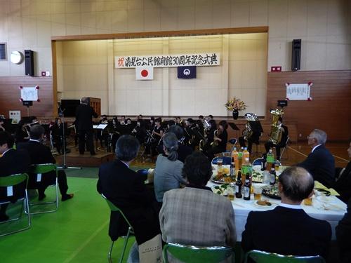 2013.10.27 30周年記念式典(清見台公民館) 015