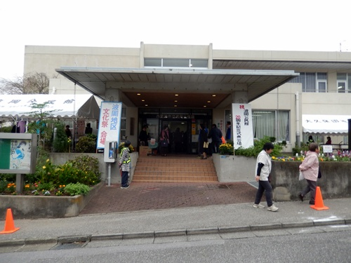 2013.11.2 20周年記念式典 (波岡公民館) 001 (24)
