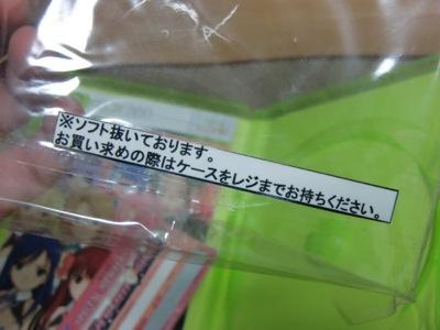 CIMG4138.jpg