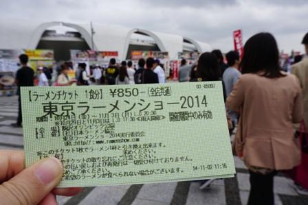 DSC06113.jpg
