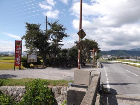 姉川古戦場跡と記念碑