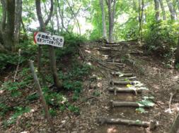 編集_三の丸登り階段022
