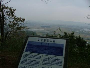 編集_DSCF1520