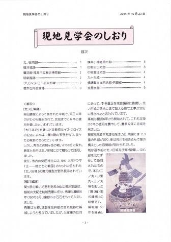 編集_IMG_NEW - コピー