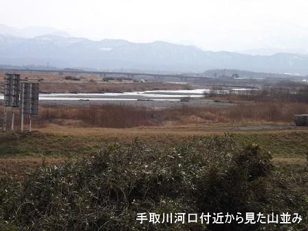編集_編集_DSCF2032