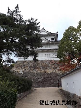 2県外研修(広島)